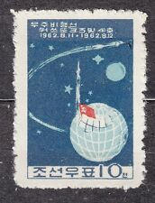 KOREA 1962 mint (*) SC#429 st. Launch of Soviet Manned Rockets Vostok 3 & 4.