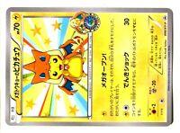 PROMO POKEMON JAPANESE CARD N° 098/XY-P PIKACHU MEGA TOKYO CHARIZARD DRACAUFEU