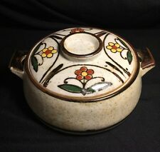 Vintage Retro Otagiri Style Stoneware Covered Casserole Dish Brown Yellow Flower
