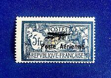 France 1927 *** Poste Aérienne *** Y&T N° 2 *** Neuf Sans Charnière  TTBE