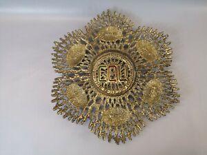 DESSOUS DE PLAT COUPE en Bronze Abada made in Israel GOU decoration collection C