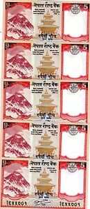 LOT Nepal, 5 x 5 Rupees, (2010) P-New-60, UNC > Yak