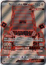 x1 Stakataka GX - 159/168 - Ultra Rare - Full Art Pokemon SM7 Celestial Storm M/