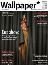 Wallpaper* Magazine 196 July 2015 Limited Edn Philippe Parreno Subscriber Cover