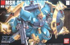 BANDAI  Gundam CCA 1/144 MSN-03 Jagd Doga Gyunei Guss Custom HG 1/144 151241 USA