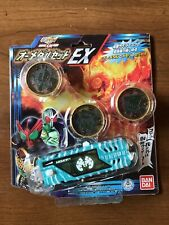Kamen Rider OOO Medal Set EX. Black Core Medals and Memory Gaia Memory