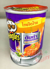 Pringles Thai Tom Yum Song Kreung Flavored Potato Chips Snack 42g.