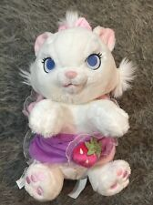 """Disney Park Aristocats """"Marie the Cat"""" Blanket Babies Plush White Doll Toy 10"""""""