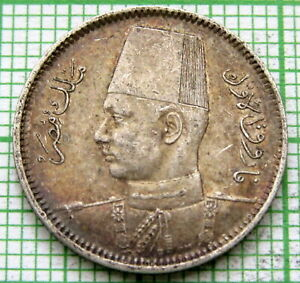 EGYPT FAROUK 1937 - AH 1356 2 PIASTRES, SILVER HIGH GRADE NICE PATINA
