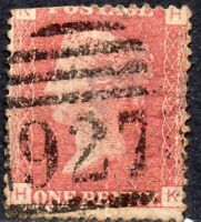 1871 Sg 43 1d rose-red 'HK' Plate 149 with 927 Yarmouth Duplex Cancel Fine Used