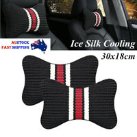 2PCS Car Seat Head Neck Rest Ice Silk Cushion HeadRest Pillow Travel Cooling Pad
