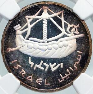 1985 ISRAEL Vintage ANCIENT SHIP TRIREME Menorah Silver Shekel Coin NGC i87907