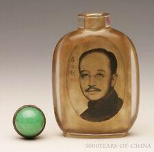 "3.06"" Wonderful Old Handmade Inside Painted ""Zhang Shizhao"" Glass Snuff Bottle"