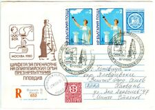 Bulgaria Olympische Spiele Olympic Games 1980 Olympic stationery Plovdiv lion