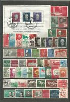 DDR  1958 gestempelt kompletter Jahrgang