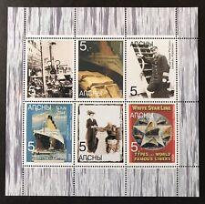 ABKHAZIA TITANIC STAMPS 1998 MNH LUXURY CRUISE SHIP IMITATION SHEET CAPT SMITH