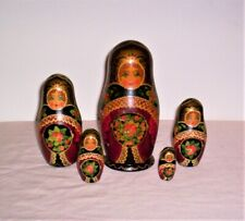 Ornate Vintage 1992 Russian Nesting Dolls Hand Painted Babushka 5 pieces Signed