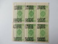 SAUDI ARABIA HEJAZ STAMPS 6 C.1925 MINT 1 PI GREEN/BLACK OPTS SG180C MARGINS R12