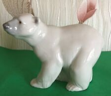 LLADRO ATTENTIVE POLAR BEAR GLOSS PORCELAIN PERFECT