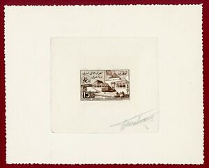 Morocco 1958 #22, Artist Signed Die Proof, Brussels World's Fair