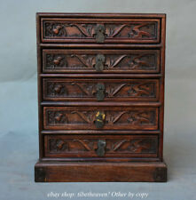 """11.6"""" Old China Huanghuali Wood Carving Palace 5 drawer Jewelry box furniture"""