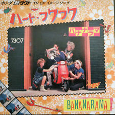 Bananarama He's Got Tact - CD Single [2015 Remastered + Expanded] In A Bunch