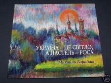 Book-Album UKRAINIAN ART M.BARABASH Ukraine 2007