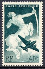 STAMP / TIMBRE FRANCE NEUF POSTE AERIENNE N° 16 ** SERIE MYTHOLOGIQUE SAGITTAIRE