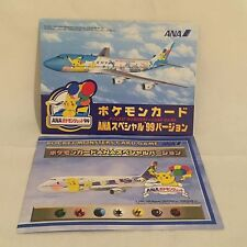 Very Rare JAPAN pokemon card ANA PROMO pikachu Dragonite pocket monster nintendo