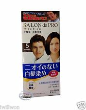 Japan Salon de Pro Hair Color Cream Type Kit #5 Natural Brown Hair styling lady