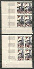 Cameroon 1961 Cameroun - Air Mail n° 51 + 51a (2 Blocs of 4 Stamps) MNH** 500€