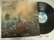 "Steely Dan   ""Katy Lied"" Vintage LP  MCA Records – MCA-37043  q2"