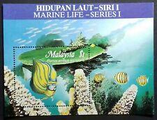MALAYSIA 1988 MARINE LIFE SG SG MS 406 MNH OG LIGHT TONING