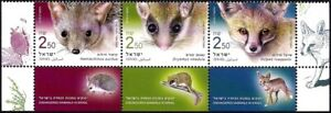ISRAEL 2019 - ENDANGERED MAMMALS IN ISRAEL - 3 STAMPS WITH TABS - MNH