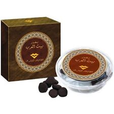 Bakhoor Bait Al Arab By Swiss Arabian Home Fragrance - USA Seller