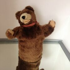 Vintage STEIFF Teddy Baby Bear Hand Puppet - mohair plush original toy, 1949-67