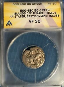GREECE / THRACE = AR Stater =500-480 BC = ANACS VF30 = Satyr w Struggling Nymph!