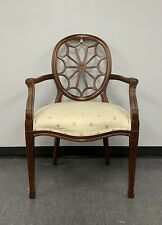 Ethan Allen Upholstered Spider-Back Accent Armchair
