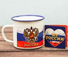 """Enamelware. Cup """"Russia"""", enameled, 350 ml"""