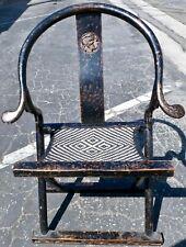 Antique China Folding Horseshoe Armchairs Northern Elm Woven Seat Shanxi 19thc