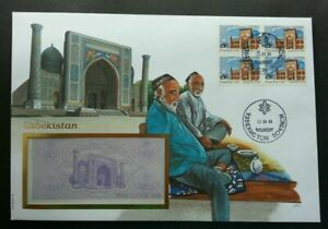 [SJ] Uzbekistan Bibi-Khanym Mosque Islamic 1994 Heritage FDC (banknote cover)