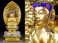 Japanese,Japan,Buddha Statue 11 Face SENJU KANNON.1000 arms Avalokitesvara 37cm