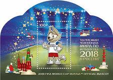 Russia, 2017, World Cup 2018,Mascot ZABIVAKA ( wolf),  s/s block