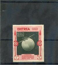 ERITREA Sc C5(MI 231)*F-VF NH 1934 1L RED & DARK GREEN $25