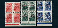 Dt. Besetzung Ponewesch 1941** rote Aufdrucke Viererblöcke geprüft (S12002)