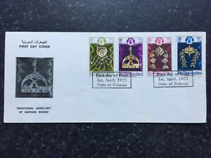 1975 BAHRAIN FDC - TRADITIONAL JEWELLERY FIRST DAY COVER - (598)