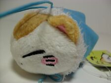 Nemuneko Calico Brown White Cat w/ Baby Blue Fur Coat 8cm Plush Strap Ufo Kawaii