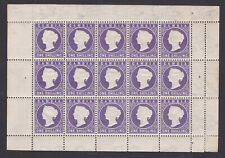 Gambia. Block. SG 35, 1/- violet. Mounted mint.