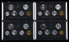 China 1993+1994+1995+1996 Currency Coins Set - Complete 24 Coins