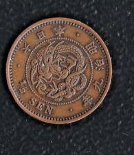 JAPON 1/2 SEN 1876